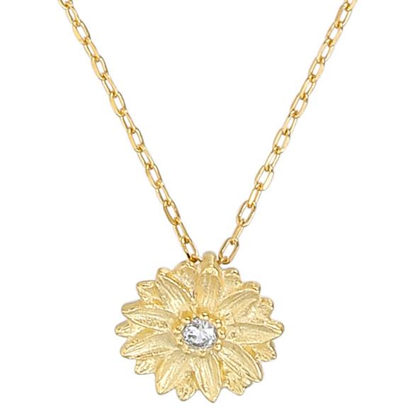 Kette - Golden Daisy